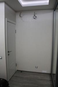 Квартира B-102832, Гарматная, 37а, Киев - Фото 20