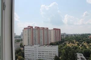 Квартира B-102832, Гарматная, 37а, Киев - Фото 35