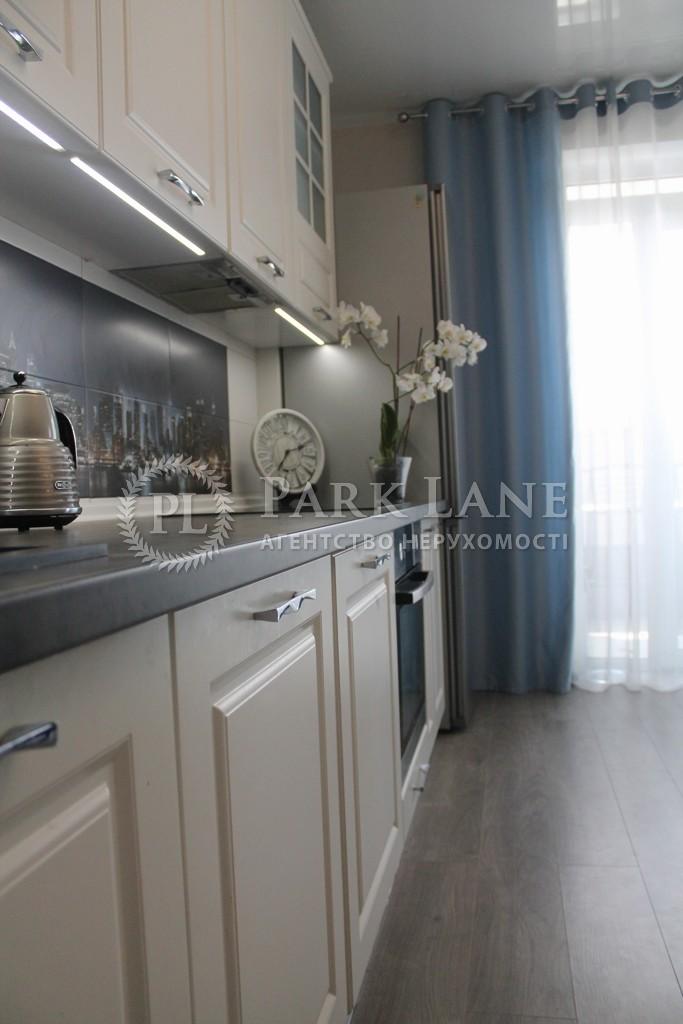 Квартира B-102832, Гарматная, 37а, Киев - Фото 12