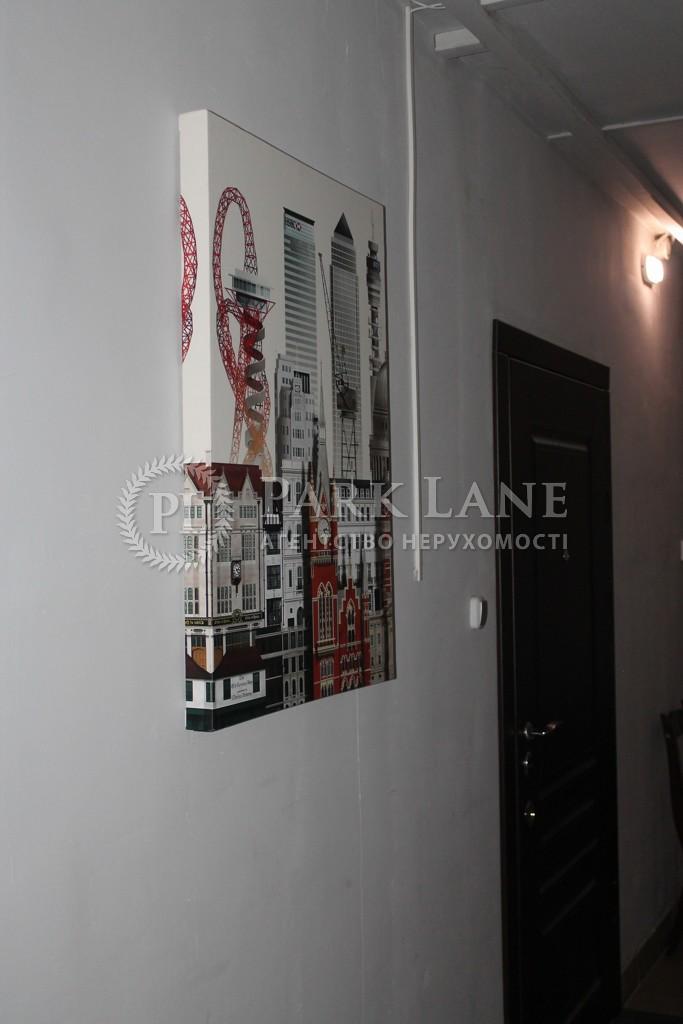 Квартира B-102832, Гарматная, 37а, Киев - Фото 27