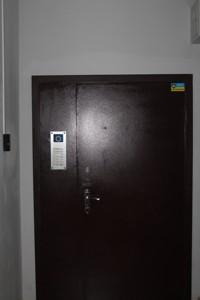 Квартира B-102832, Гарматная, 37а, Киев - Фото 30