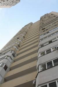 Квартира B-102832, Гарматная, 37а, Киев - Фото 36