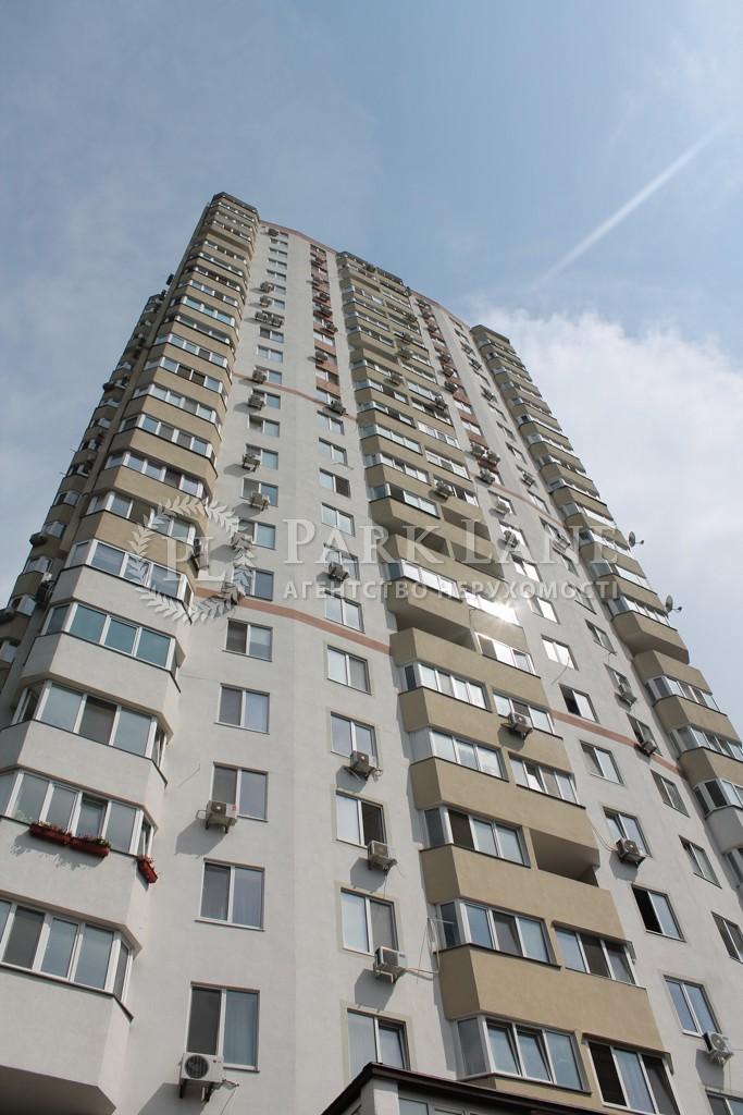 Квартира B-102832, Гарматная, 37а, Киев - Фото 37
