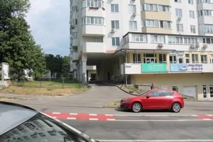 Квартира B-102832, Гарматная, 37а, Киев - Фото 38