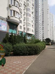 Квартира Z-1226808, Чавдар Елизаветы, 11, Киев - Фото 8