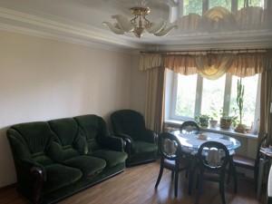 Квартира N-23122, Пражская, 3, Киев - Фото 4