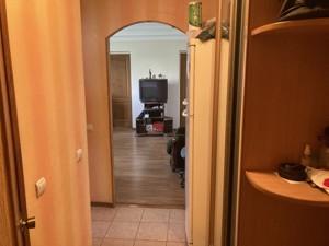 Квартира N-23122, Пражская, 3, Киев - Фото 19