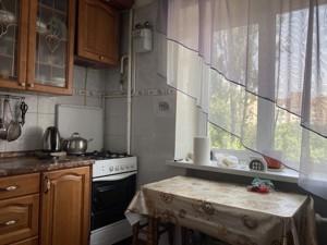 Квартира N-23122, Пражская, 3, Киев - Фото 12