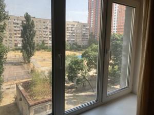 Квартира N-23122, Пражская, 3, Киев - Фото 17