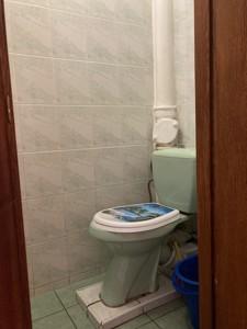 Квартира N-23122, Пражская, 3, Киев - Фото 14
