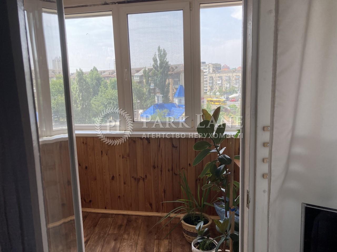 Квартира N-23122, Пражская, 3, Киев - Фото 15