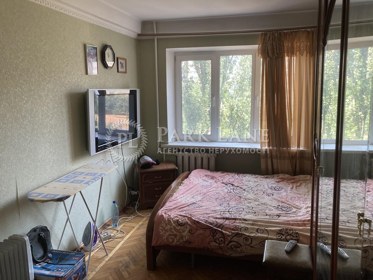 Квартира N-23122, Пражская, 3, Киев - Фото 10