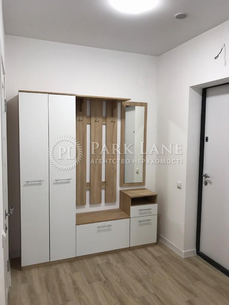 Квартира ул. Заречная, 4 корпус 2, Киев, Z-791514 - Фото 3