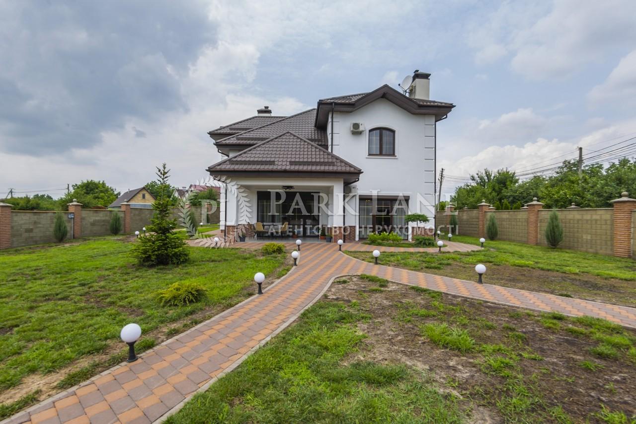 Дом I-33196, Защитников отечества, Иванковичи - Фото 5