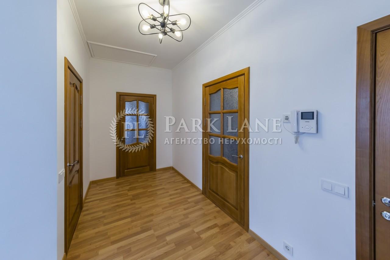 Дом I-33196, Защитников отечества, Иванковичи - Фото 43
