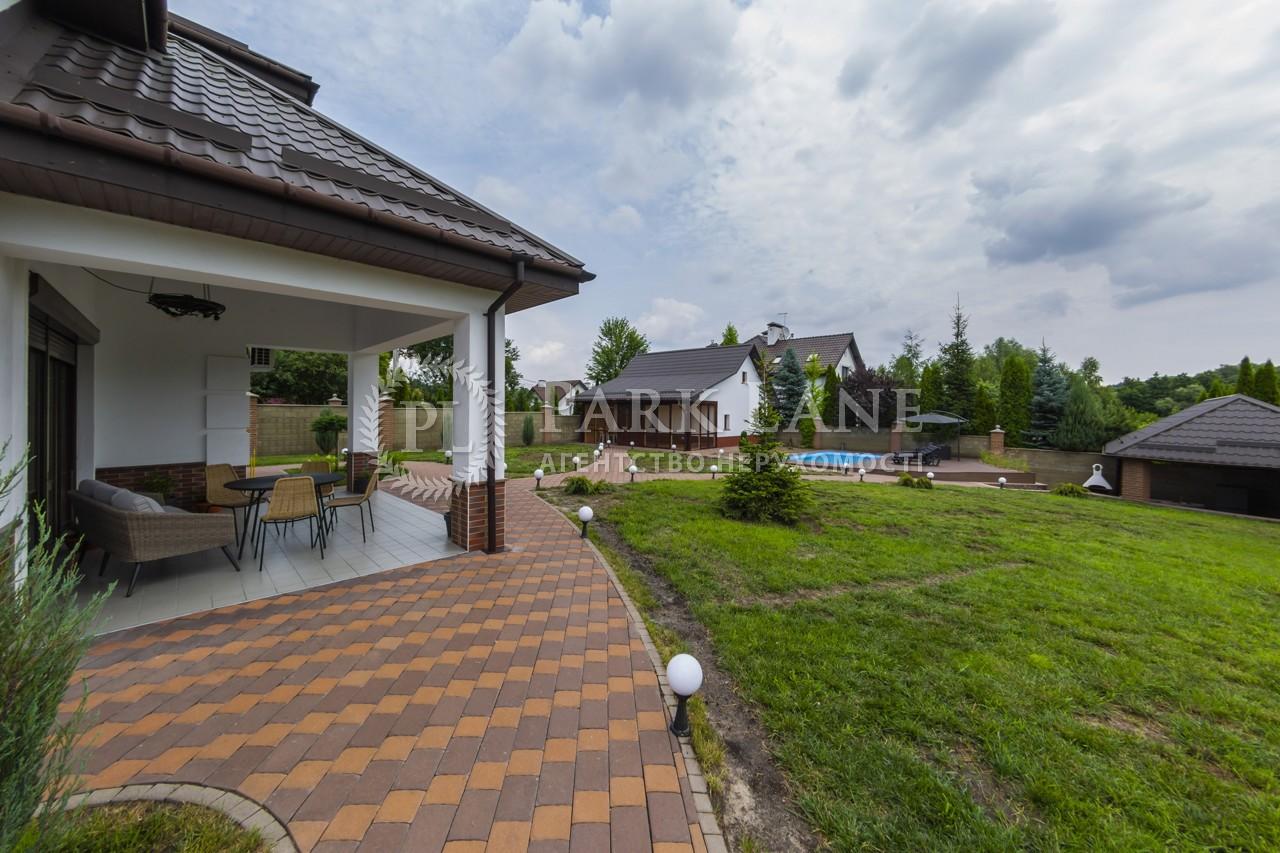 Дом I-33196, Защитников отечества, Иванковичи - Фото 60
