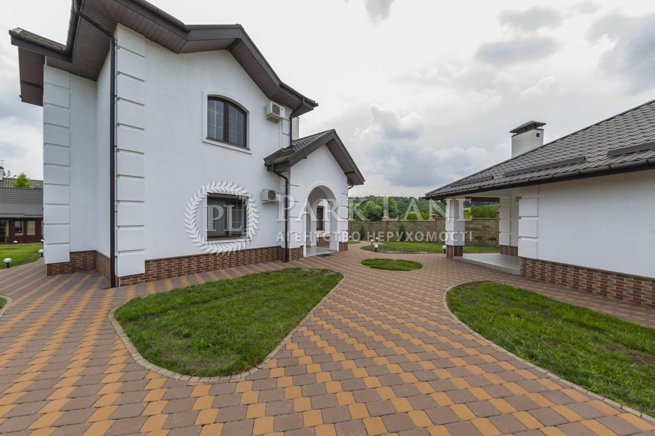 Дом I-33196, Защитников отечества, Иванковичи - Фото 8