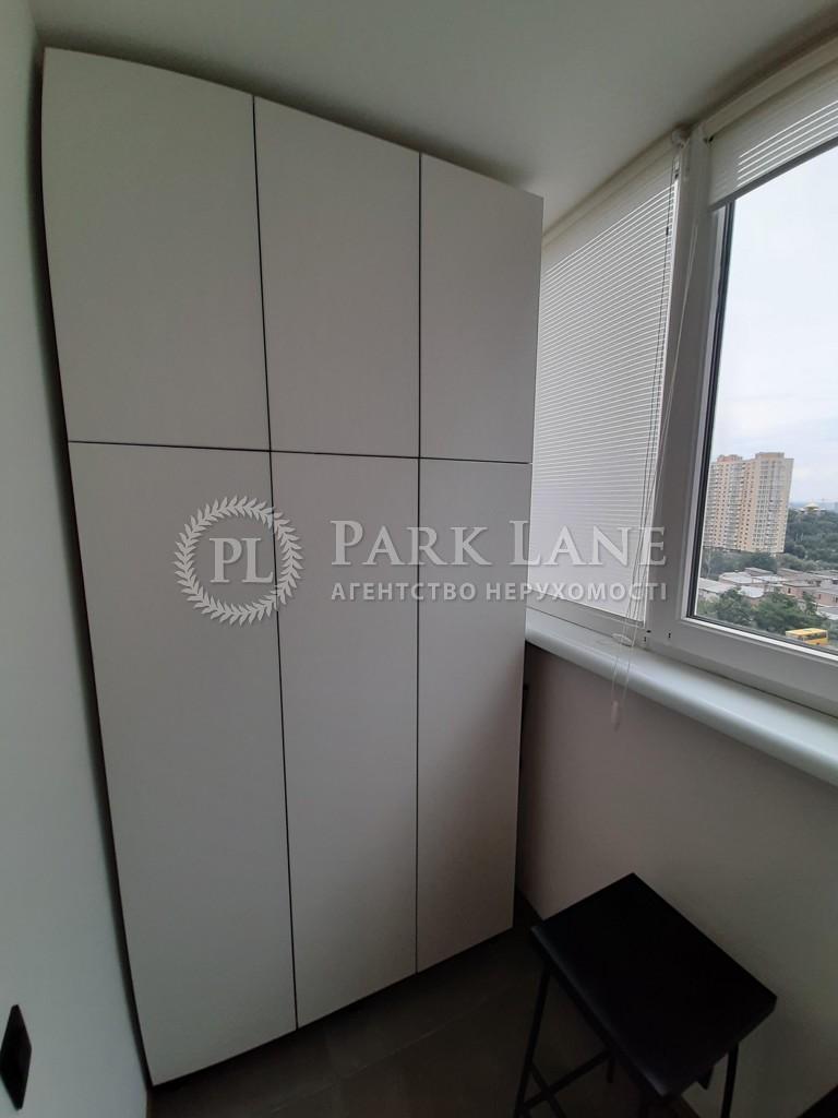 Квартира ул. Данченко Сергея, 30, Киев, B-102843 - Фото 8