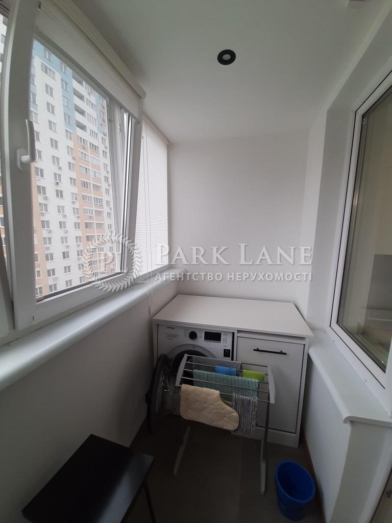 Квартира ул. Данченко Сергея, 30, Киев, B-102843 - Фото 9