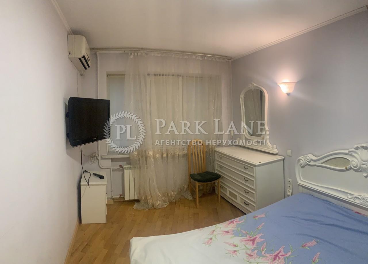 Квартира N-20221, Златоустовская, 46, Киев - Фото 10