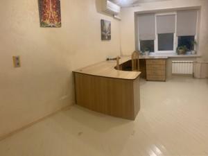 Квартира N-20221, Златоустовская, 46, Киев - Фото 3