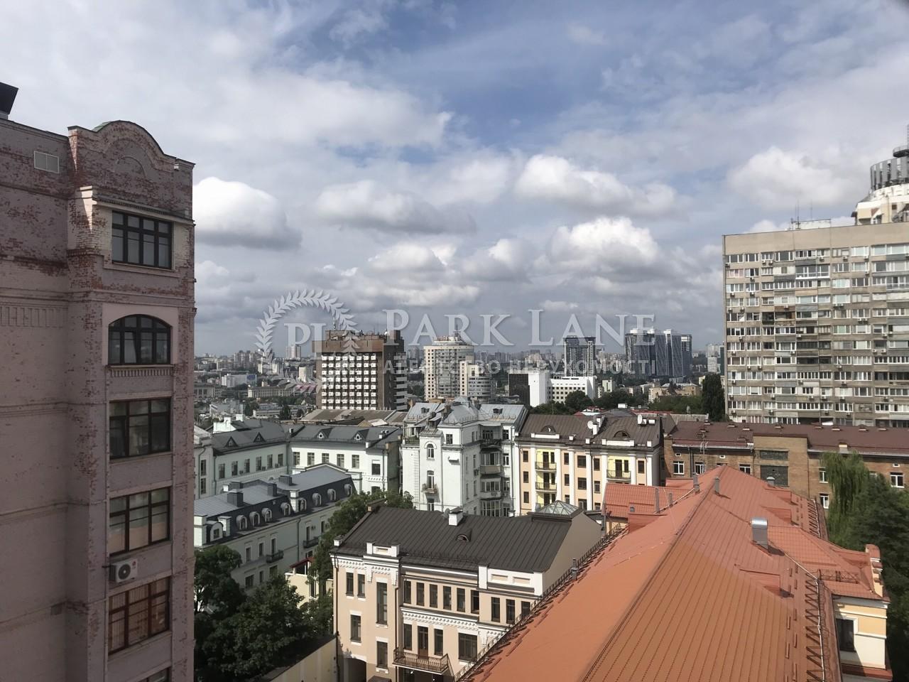 Квартира ул. Пирогова, 2/37б, Киев, B-102831 - Фото 32
