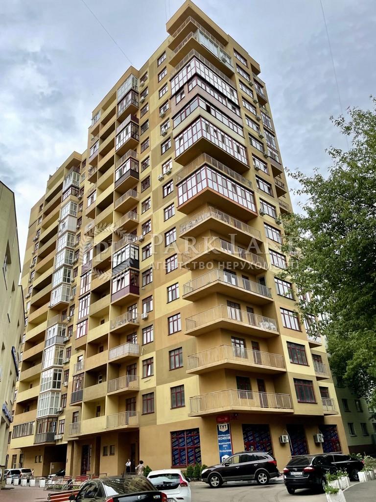 Офис, ул. Коновальца Евгения (Щорса), Киев, Z-580940 - Фото 1