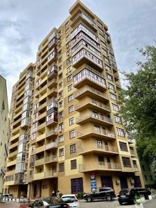 Коммерческая недвижимость, Z-580940, Коновальца Евгения (Щорса), Печерский район