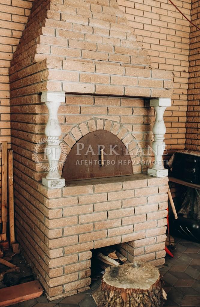 Дом N-23060, Полевая, Софиевская Борщаговка - Фото 23