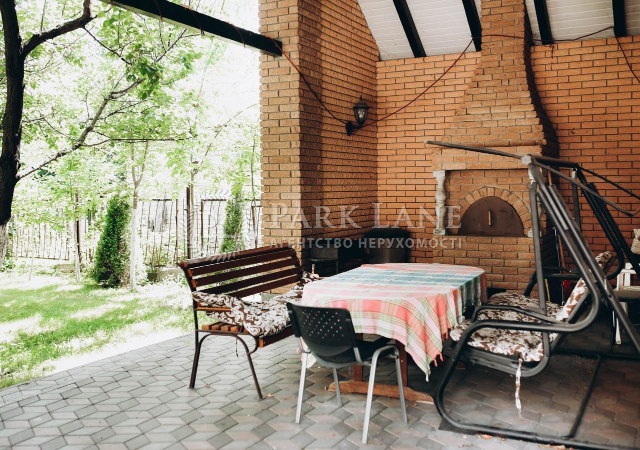 Дом N-23060, Полевая, Софиевская Борщаговка - Фото 24