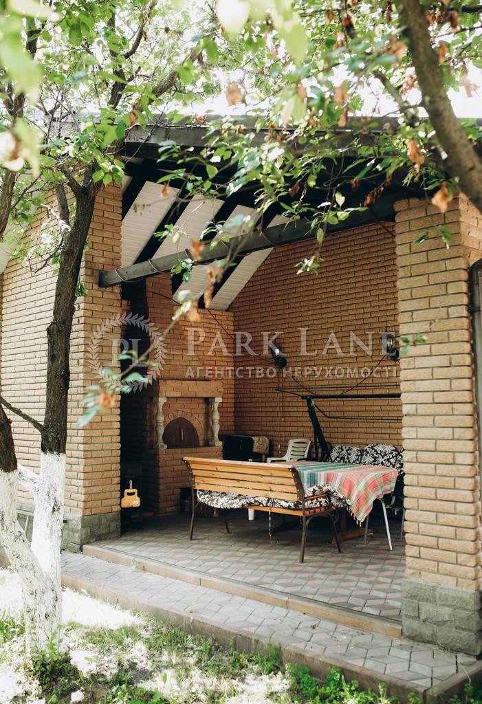 Дом N-23060, Полевая, Софиевская Борщаговка - Фото 25