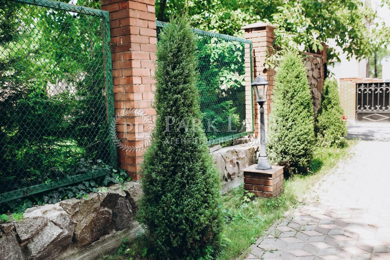 Дом N-23060, Полевая, Софиевская Борщаговка - Фото 36