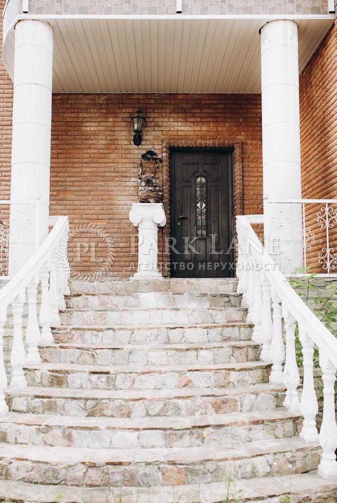 Дом N-23060, Полевая, Софиевская Борщаговка - Фото 34