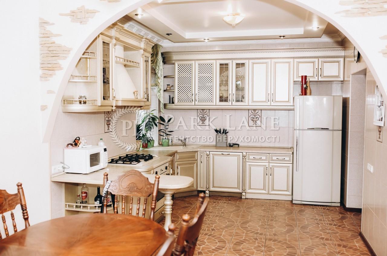 Дом N-23060, Полевая, Софиевская Борщаговка - Фото 18