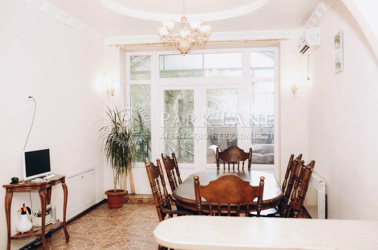 Дом N-23060, Полевая, Софиевская Борщаговка - Фото 19