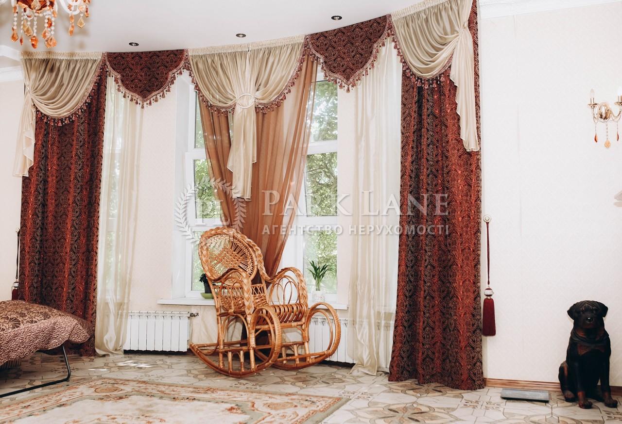 Дом N-23060, Полевая, Софиевская Борщаговка - Фото 9