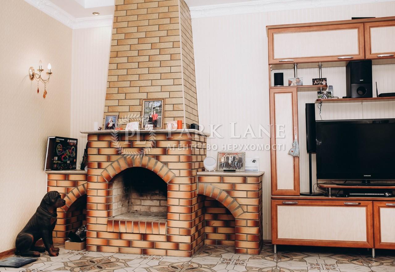 Дом N-23060, Полевая, Софиевская Борщаговка - Фото 10