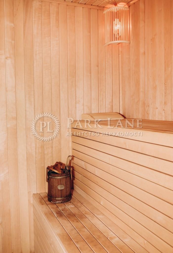 Дом N-23060, Полевая, Софиевская Борщаговка - Фото 27