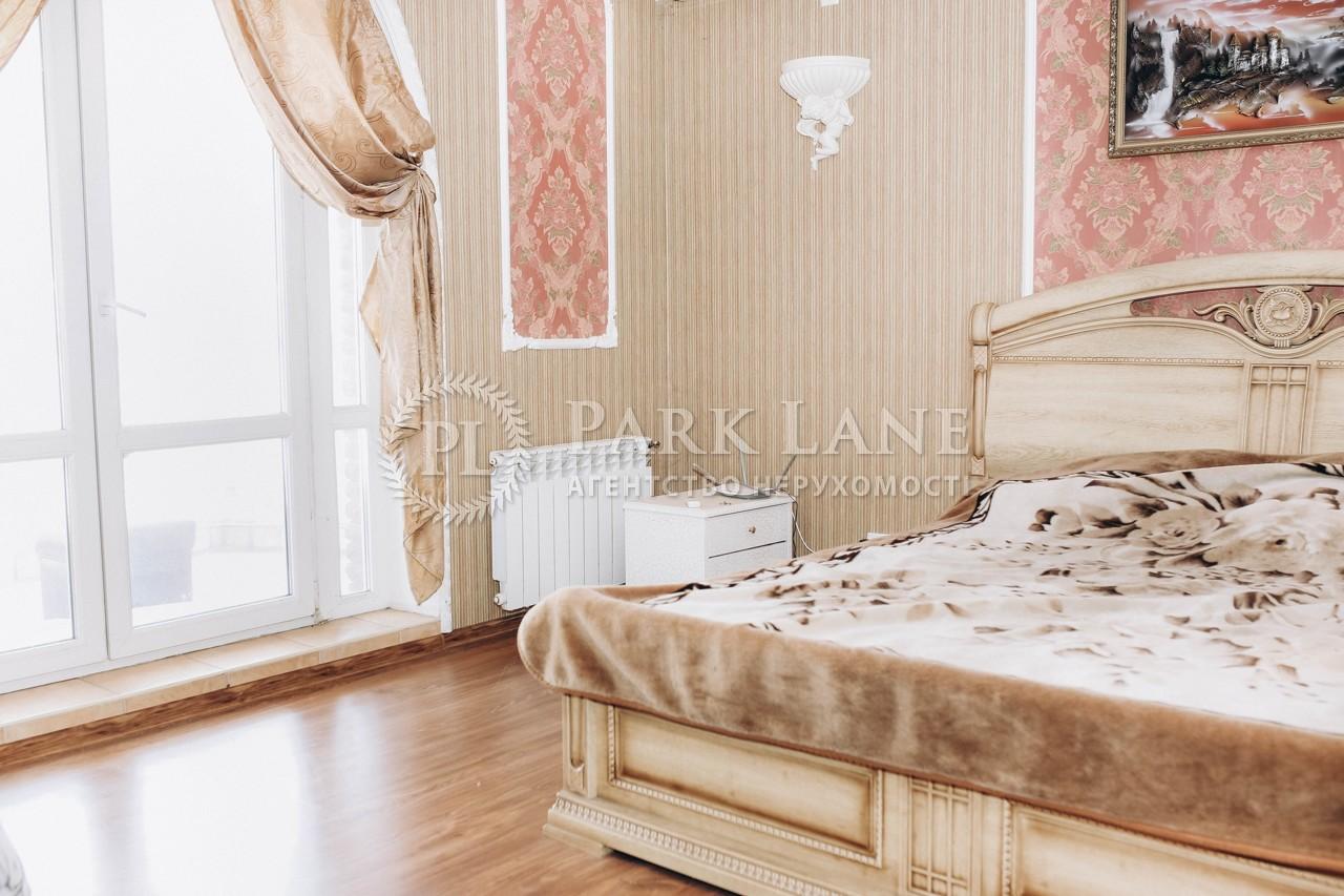 Дом N-23060, Полевая, Софиевская Борщаговка - Фото 13