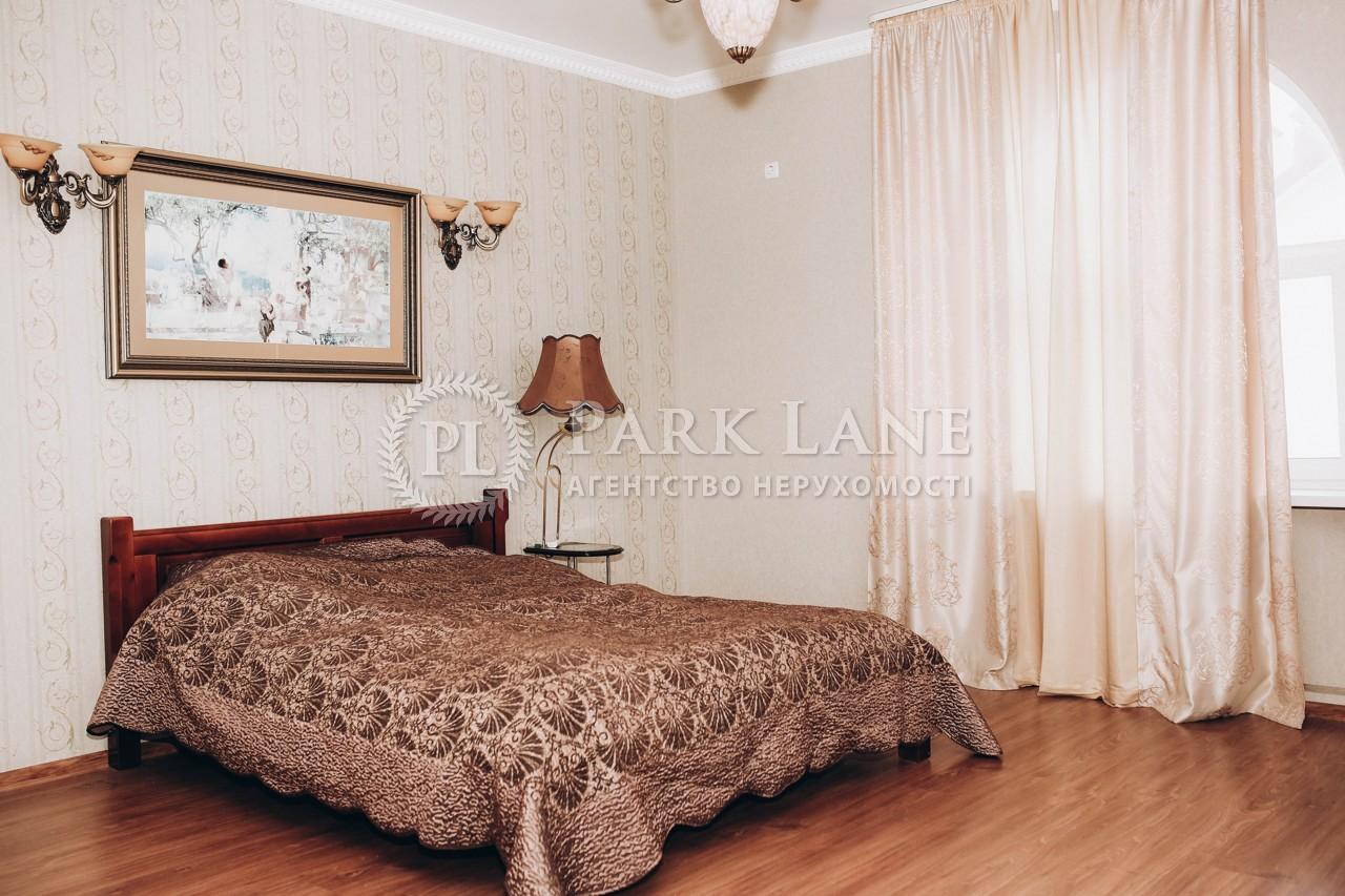 Дом N-23060, Полевая, Софиевская Борщаговка - Фото 14