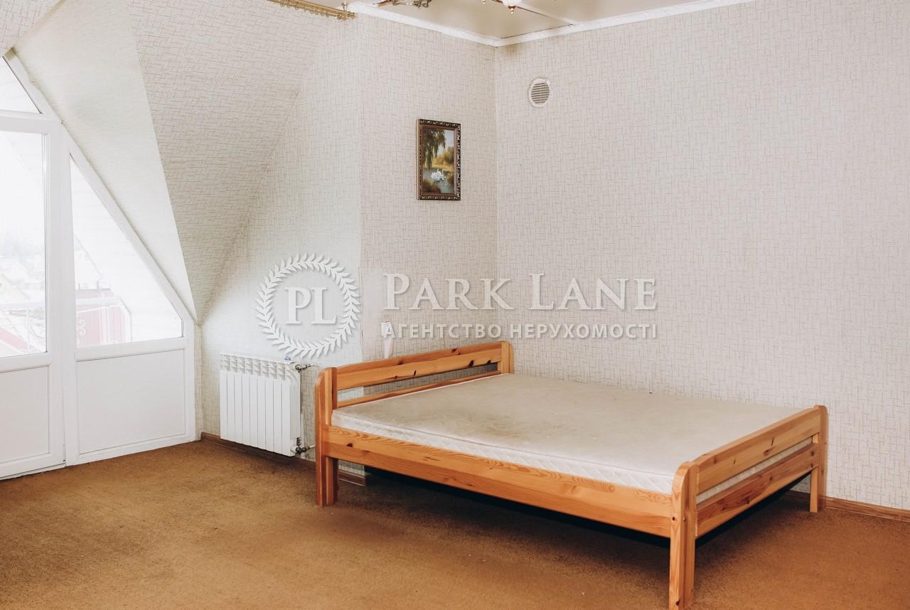 Дом N-23060, Полевая, Софиевская Борщаговка - Фото 16