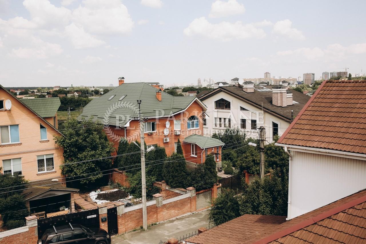 Дом N-23060, Полевая, Софиевская Борщаговка - Фото 32
