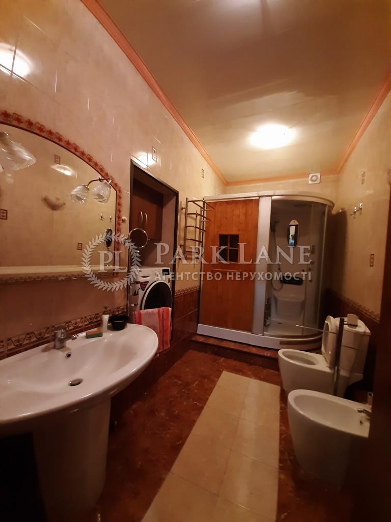 Квартира ул. Черновола Вячеслава, 25, Киев, Z-774947 - Фото 13