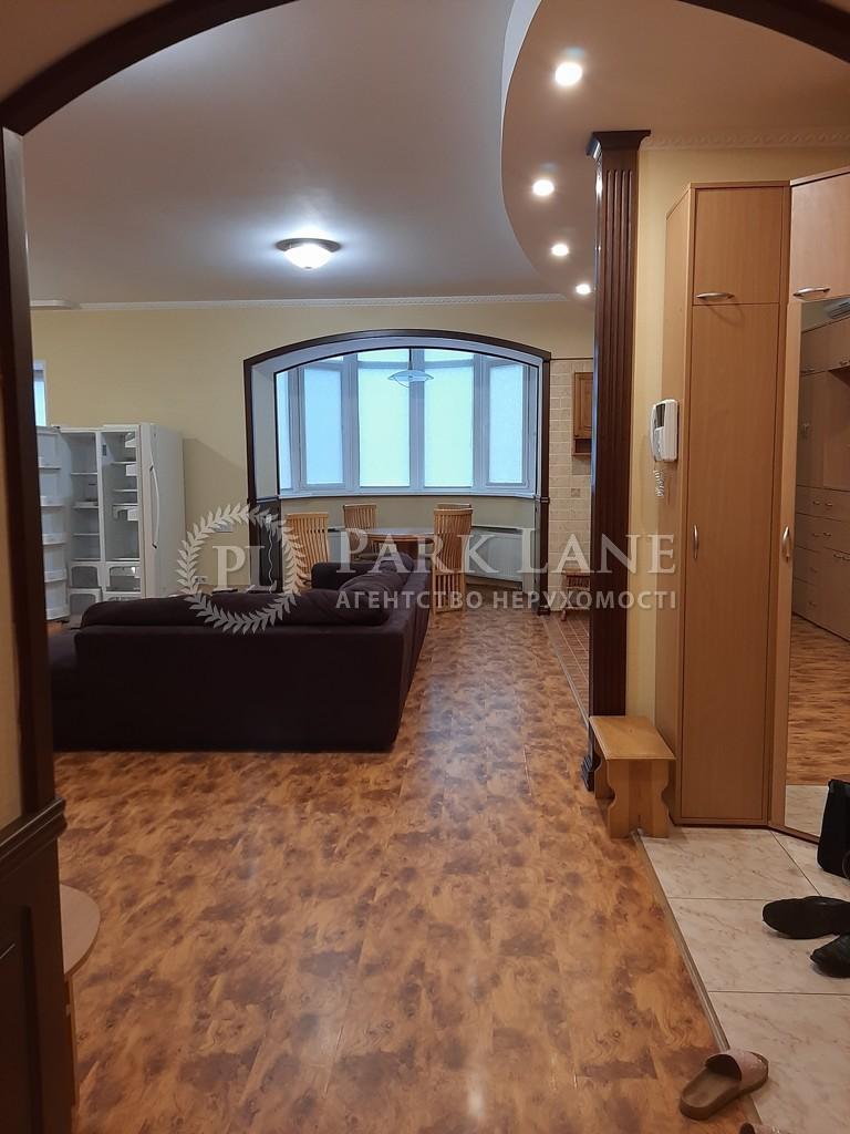 Квартира ул. Черновола Вячеслава, 25, Киев, Z-774947 - Фото 6