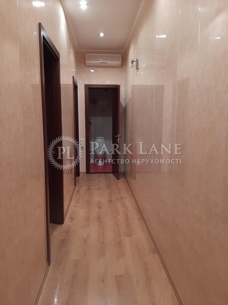 Квартира ул. Черновола Вячеслава, 25, Киев, Z-774947 - Фото 16