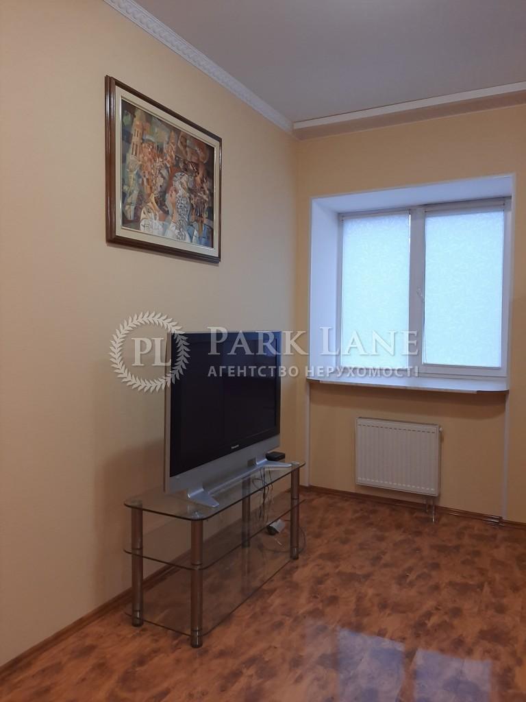Квартира ул. Черновола Вячеслава, 25, Киев, Z-774947 - Фото 7