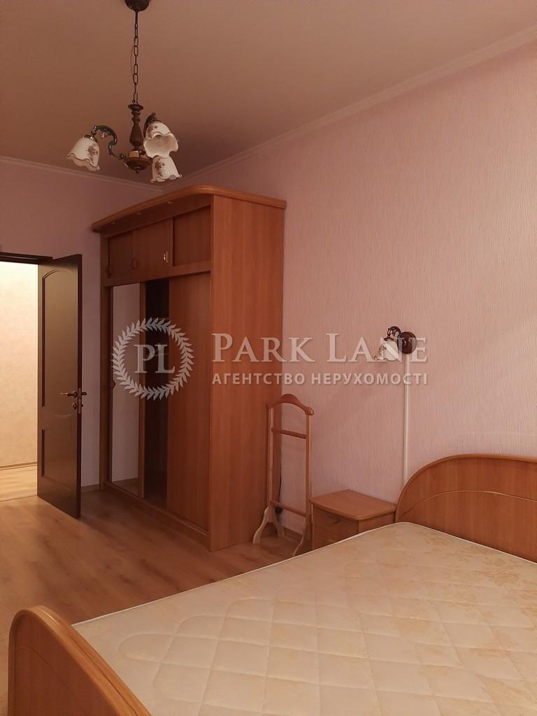 Квартира ул. Черновола Вячеслава, 25, Киев, Z-774947 - Фото 9
