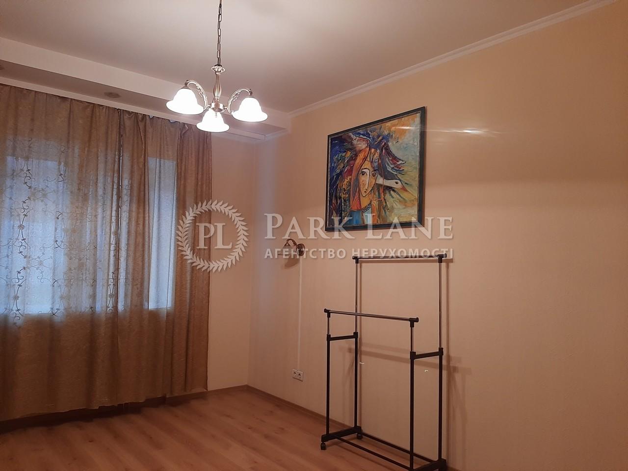 Квартира ул. Черновола Вячеслава, 25, Киев, Z-774947 - Фото 10
