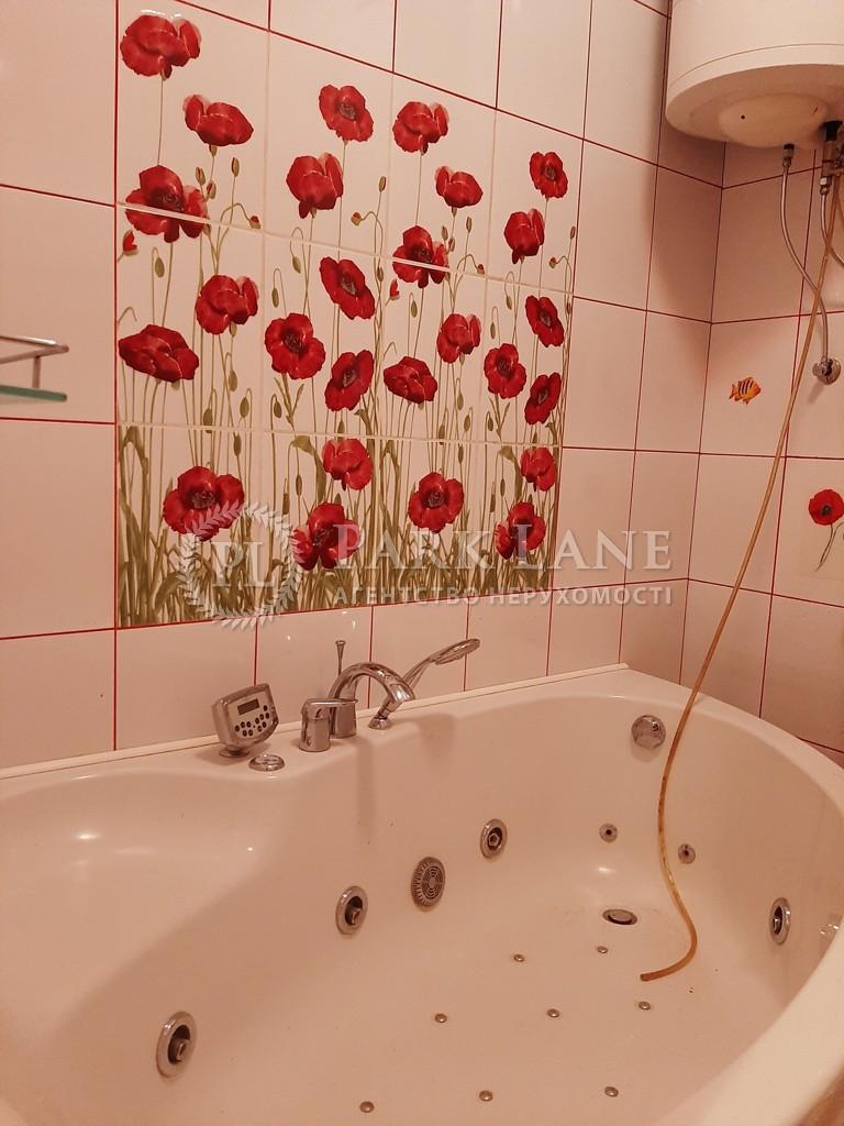 Квартира ул. Черновола Вячеслава, 25, Киев, Z-774947 - Фото 15