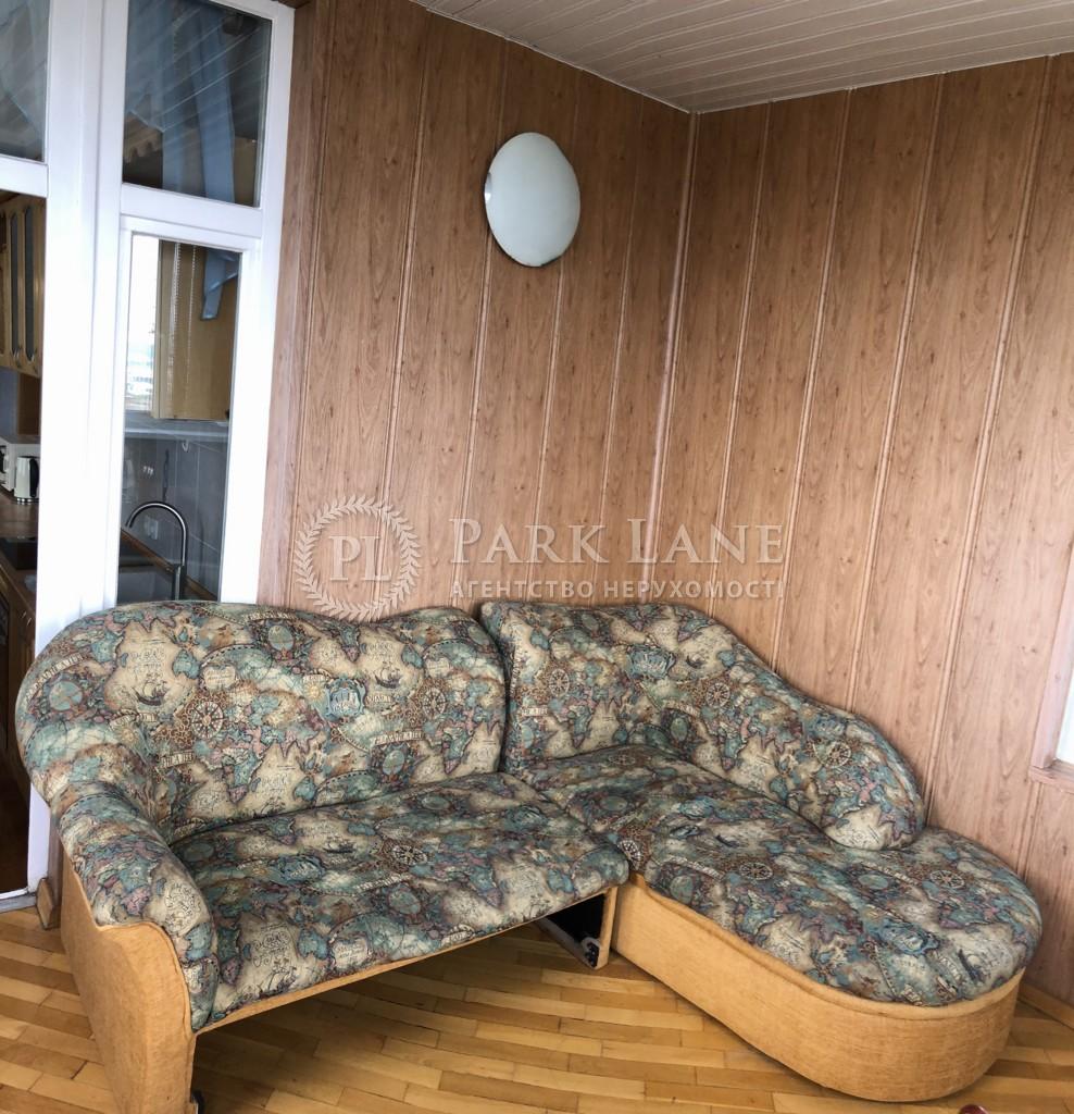 Квартира Несторовский пер., 6, Киев, R-39891 - Фото 20